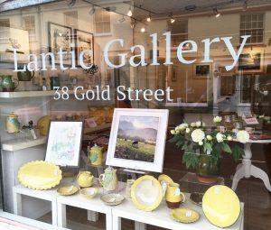 Lantic Gallery
